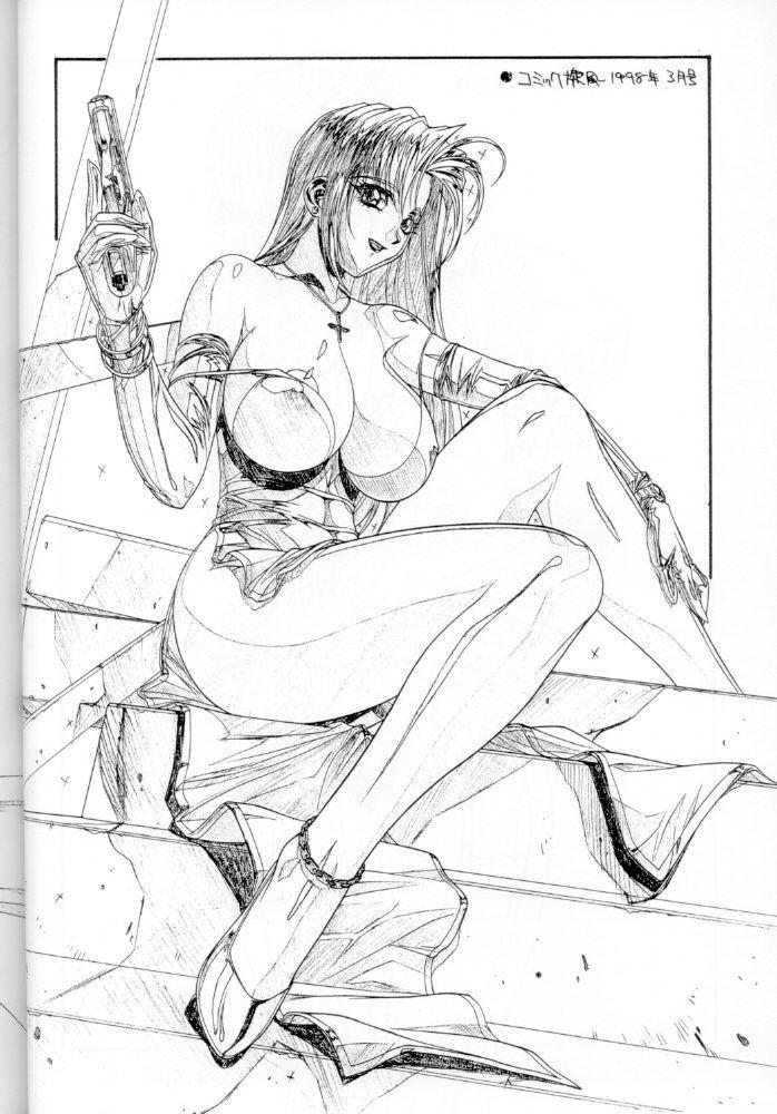 Chou Rakugaki Suyo 4 16