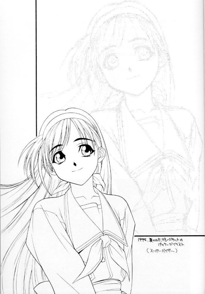 Chou Rakugaki Suyo 4 31