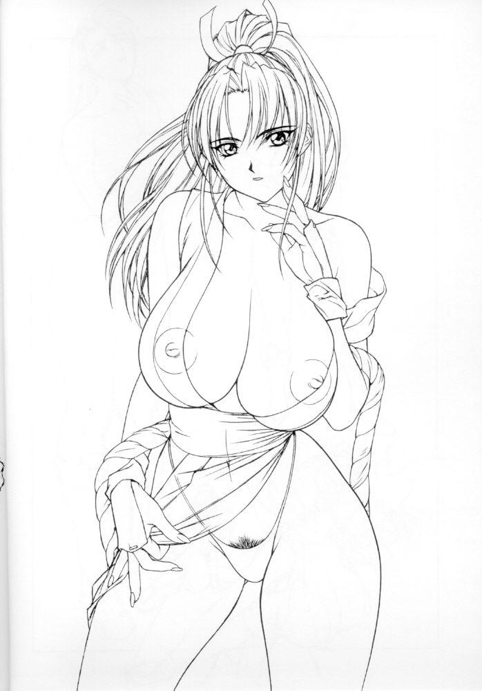 Chou Rakugaki Suyo 4 4