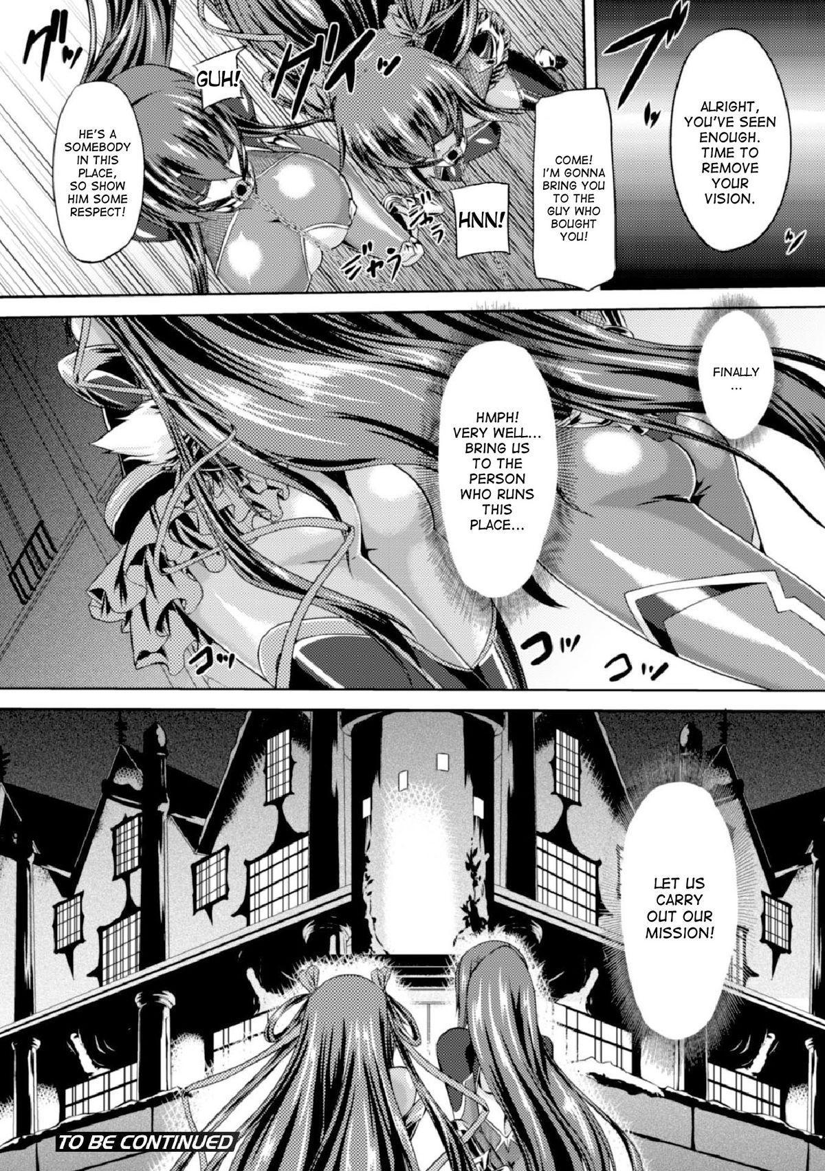 [Gonzaburo-] Taimanin Yukikaze - Taimanin wa Ingoku ni Shizumu #1-6 | Taimanin Yukikaze - Taimanin's fall into the lewd hell #1-5 [English] [desudesu] [Digital] 11