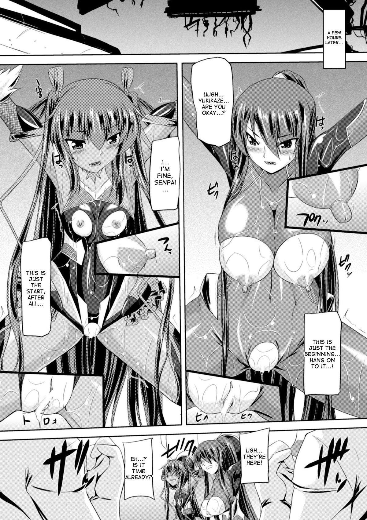[Gonzaburo-] Taimanin Yukikaze - Taimanin wa Ingoku ni Shizumu #1-6 | Taimanin Yukikaze - Taimanin's fall into the lewd hell #1-5 [English] [desudesu] [Digital] 23