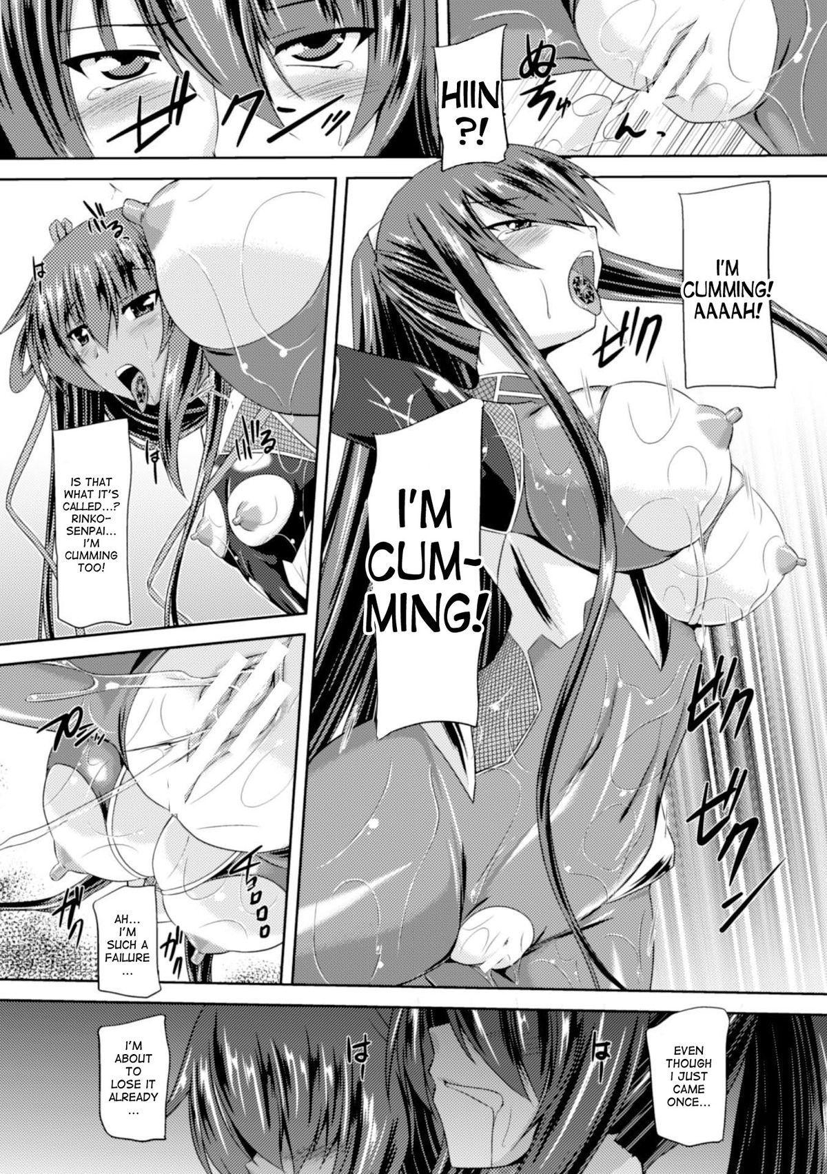[Gonzaburo-] Taimanin Yukikaze - Taimanin wa Ingoku ni Shizumu #1-6 | Taimanin Yukikaze - Taimanin's fall into the lewd hell #1-5 [English] [desudesu] [Digital] 26