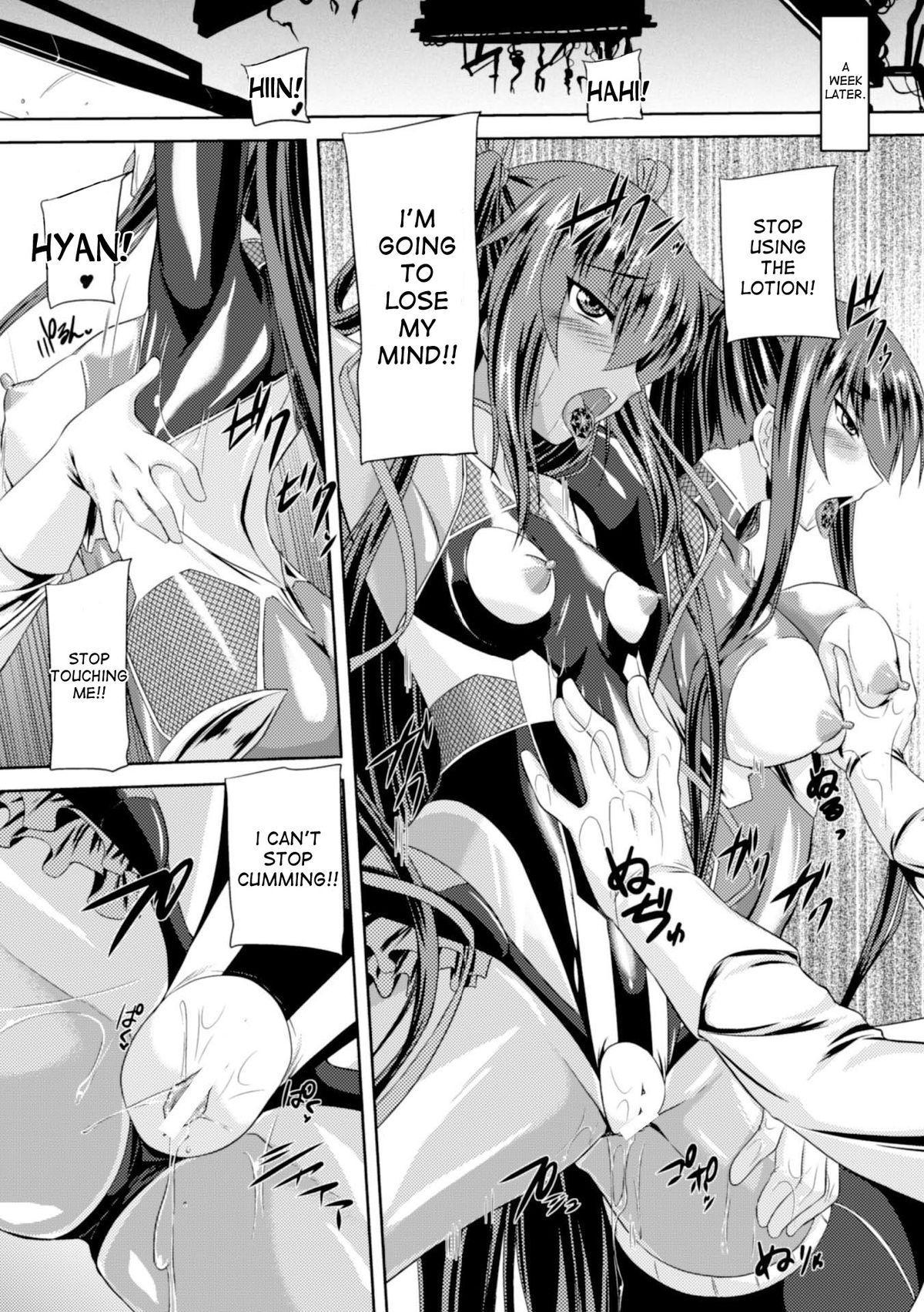 [Gonzaburo-] Taimanin Yukikaze - Taimanin wa Ingoku ni Shizumu #1-6 | Taimanin Yukikaze - Taimanin's fall into the lewd hell #1-5 [English] [desudesu] [Digital] 27