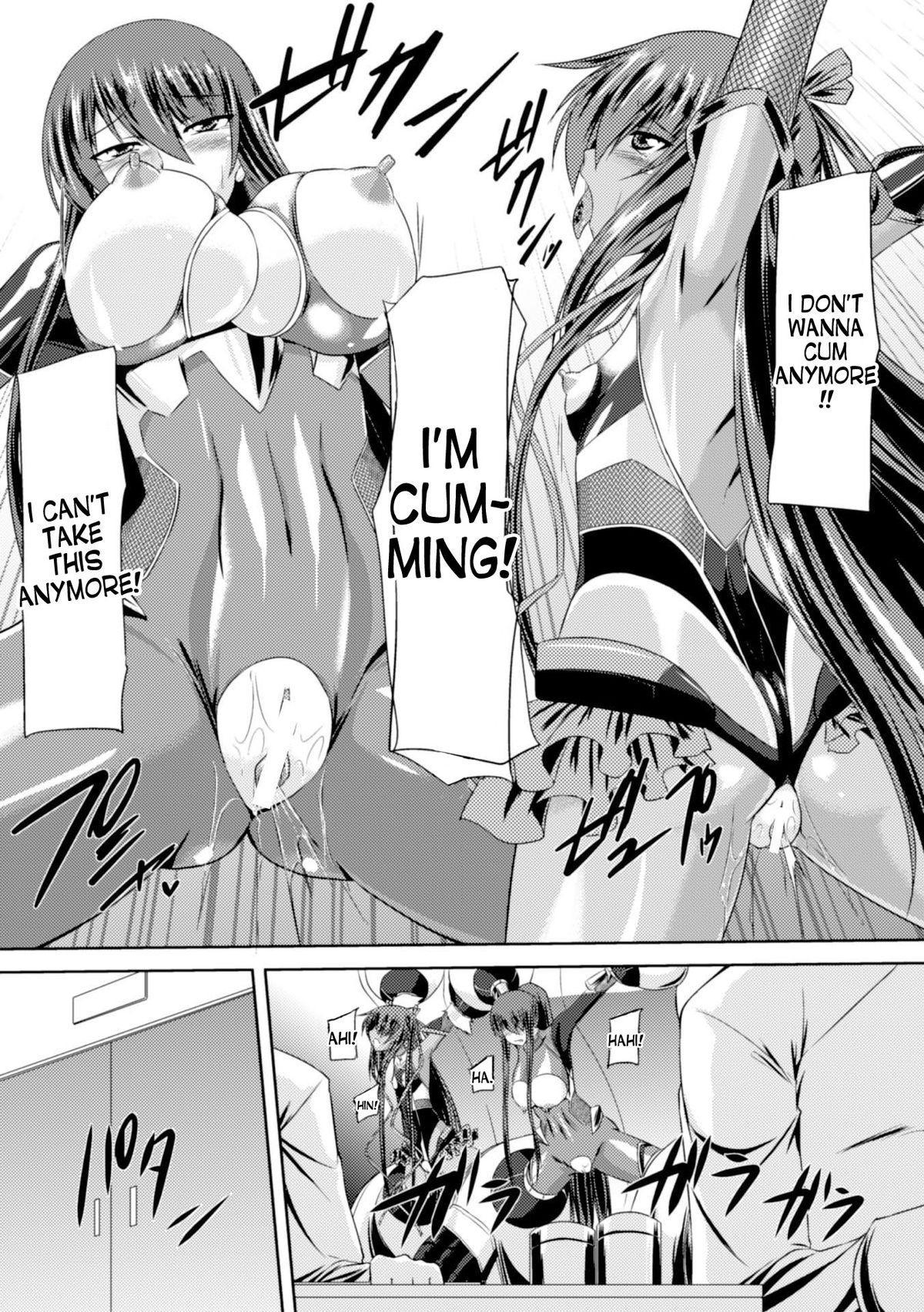 [Gonzaburo-] Taimanin Yukikaze - Taimanin wa Ingoku ni Shizumu #1-6 | Taimanin Yukikaze - Taimanin's fall into the lewd hell #1-5 [English] [desudesu] [Digital] 29