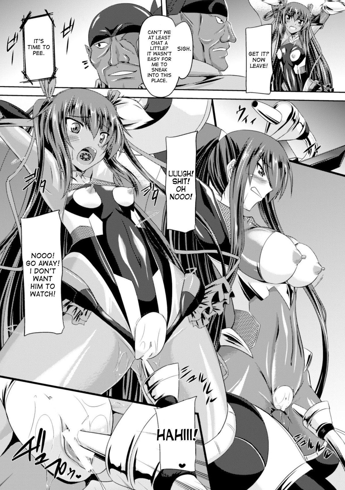 [Gonzaburo-] Taimanin Yukikaze - Taimanin wa Ingoku ni Shizumu #1-6 | Taimanin Yukikaze - Taimanin's fall into the lewd hell #1-5 [English] [desudesu] [Digital] 31