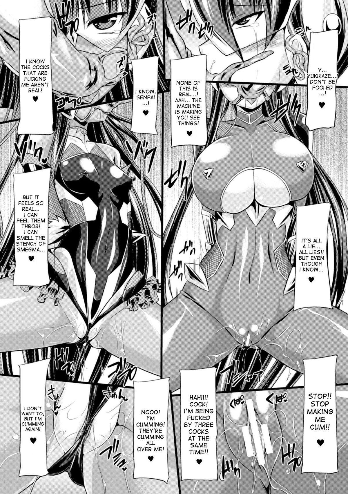 [Gonzaburo-] Taimanin Yukikaze - Taimanin wa Ingoku ni Shizumu #1-6 | Taimanin Yukikaze - Taimanin's fall into the lewd hell #1-5 [English] [desudesu] [Digital] 35