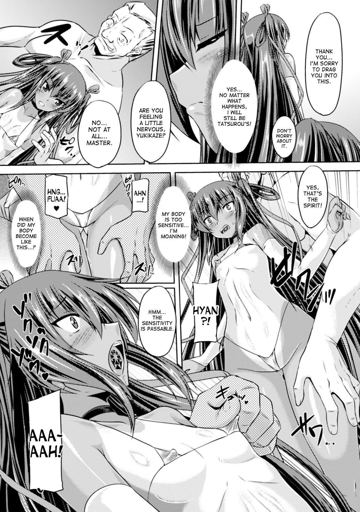 [Gonzaburo-] Taimanin Yukikaze - Taimanin wa Ingoku ni Shizumu #1-6 | Taimanin Yukikaze - Taimanin's fall into the lewd hell #1-5 [English] [desudesu] [Digital] 40