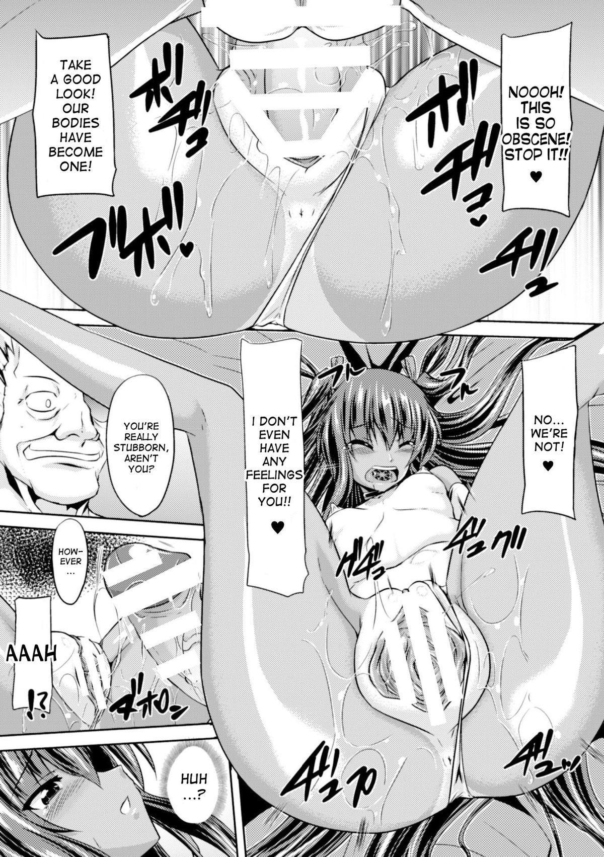 [Gonzaburo-] Taimanin Yukikaze - Taimanin wa Ingoku ni Shizumu #1-6 | Taimanin Yukikaze - Taimanin's fall into the lewd hell #1-5 [English] [desudesu] [Digital] 48