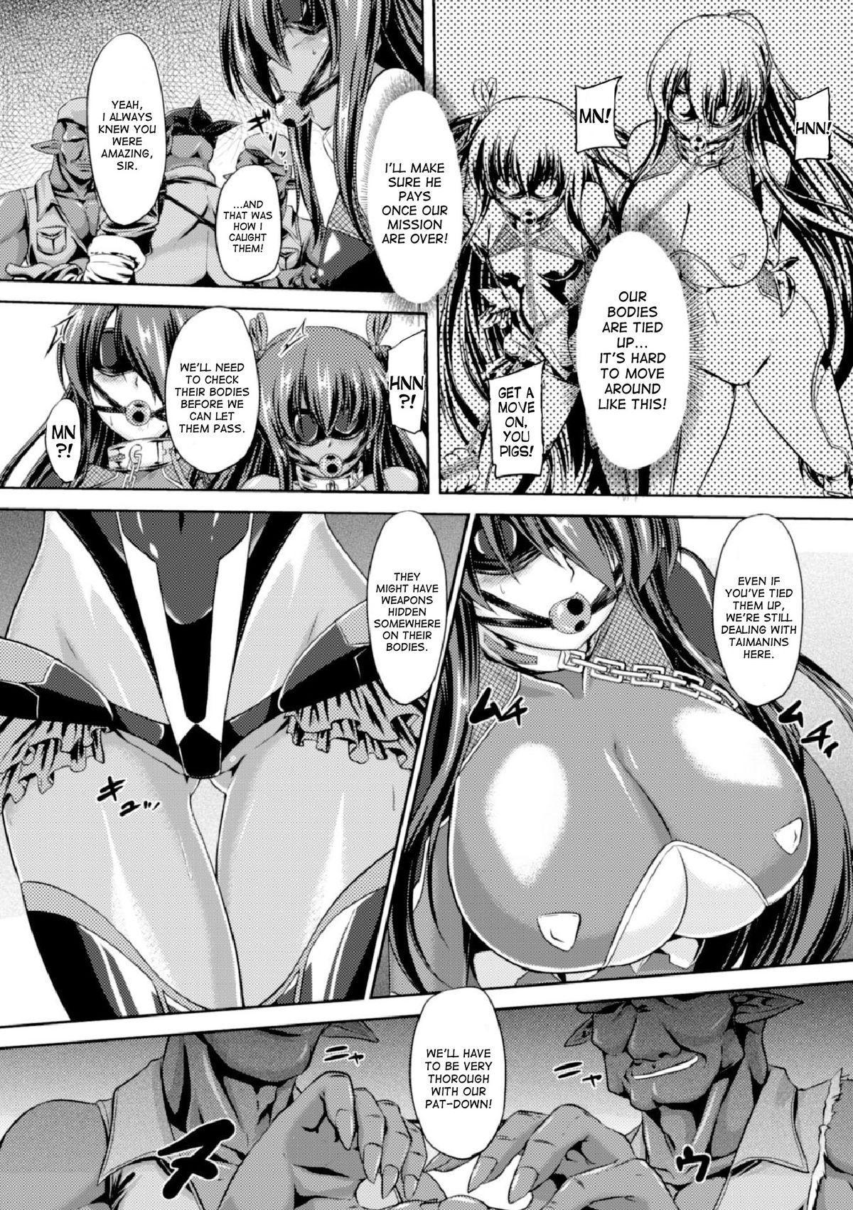 [Gonzaburo-] Taimanin Yukikaze - Taimanin wa Ingoku ni Shizumu #1-6 | Taimanin Yukikaze - Taimanin's fall into the lewd hell #1-5 [English] [desudesu] [Digital] 4