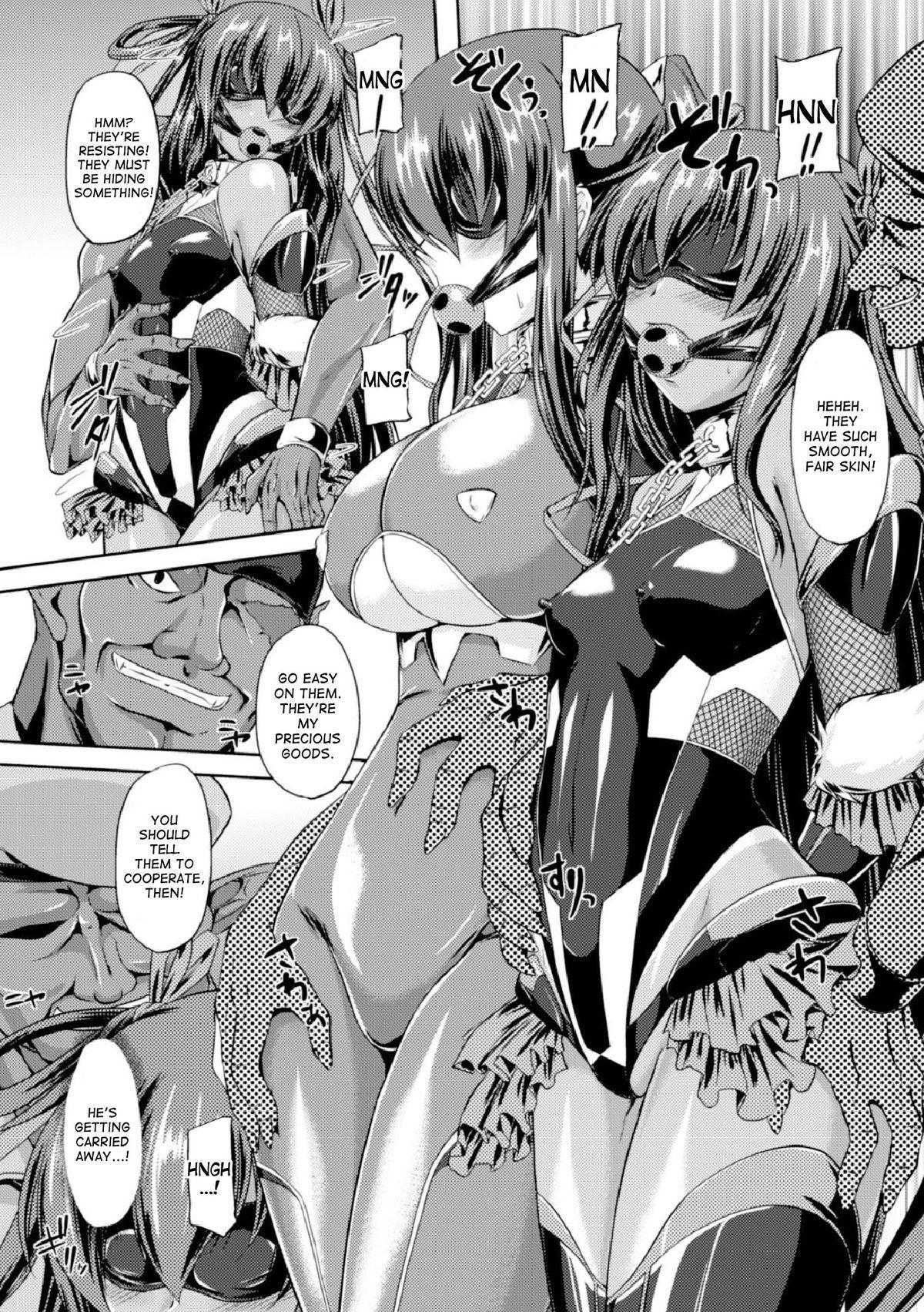 [Gonzaburo-] Taimanin Yukikaze - Taimanin wa Ingoku ni Shizumu #1-6 | Taimanin Yukikaze - Taimanin's fall into the lewd hell #1-5 [English] [desudesu] [Digital] 5