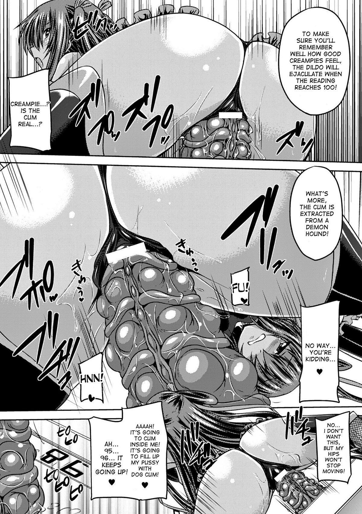 [Gonzaburo-] Taimanin Yukikaze - Taimanin wa Ingoku ni Shizumu #1-6 | Taimanin Yukikaze - Taimanin's fall into the lewd hell #1-5 [English] [desudesu] [Digital] 68