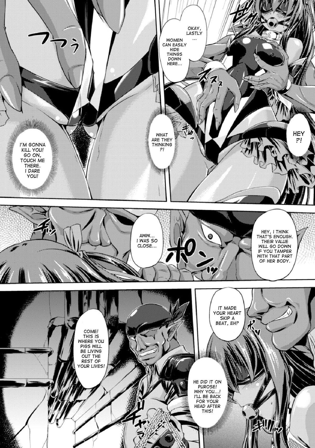 [Gonzaburo-] Taimanin Yukikaze - Taimanin wa Ingoku ni Shizumu #1-6 | Taimanin Yukikaze - Taimanin's fall into the lewd hell #1-5 [English] [desudesu] [Digital] 7