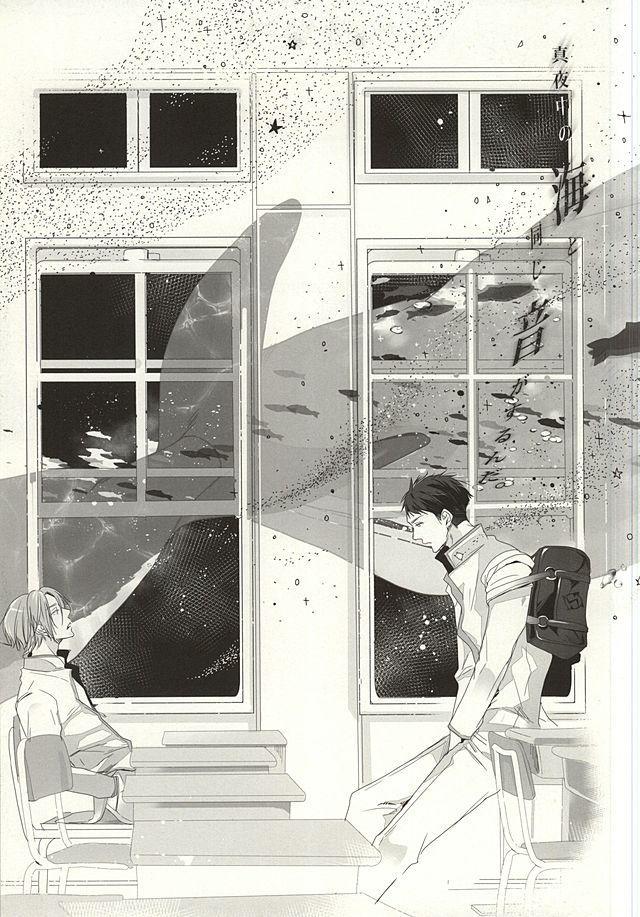 Matsuoka-shiki Love Monogatari 2