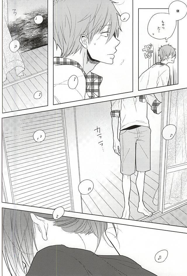 Okubyoumono no Yoru to Tsume - Midnight and Nail of Chicken 4