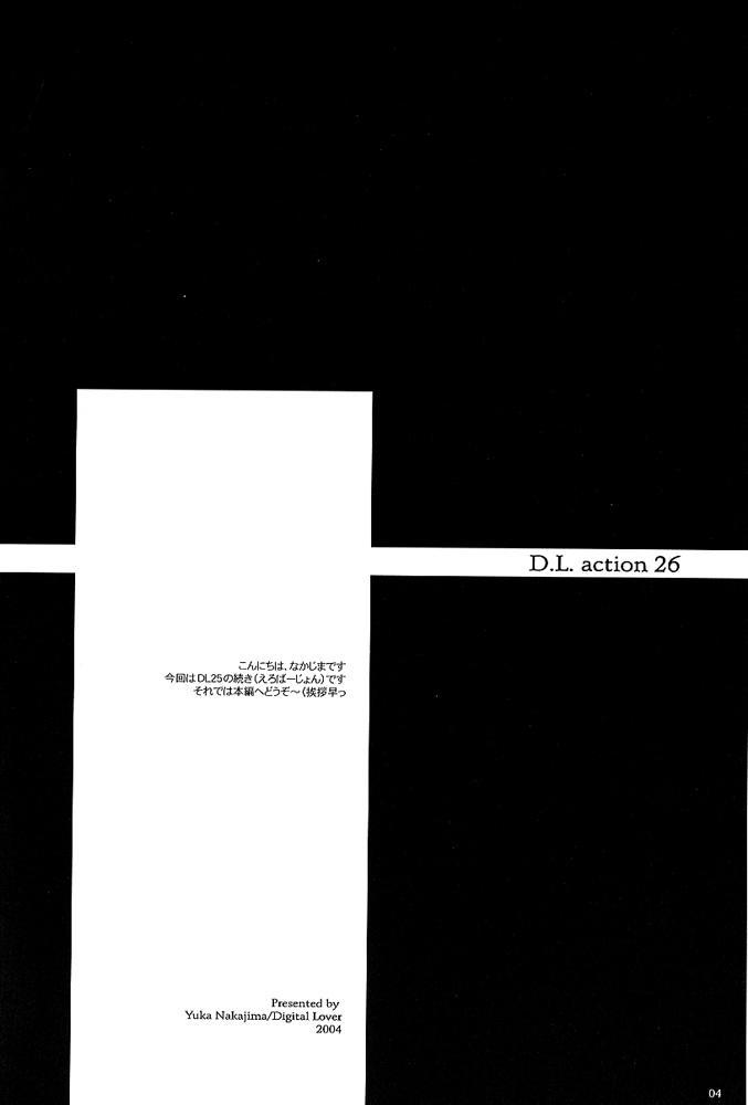 D.L. action 26 2