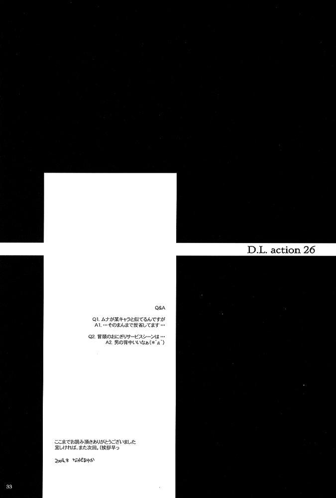 D.L. action 26 31
