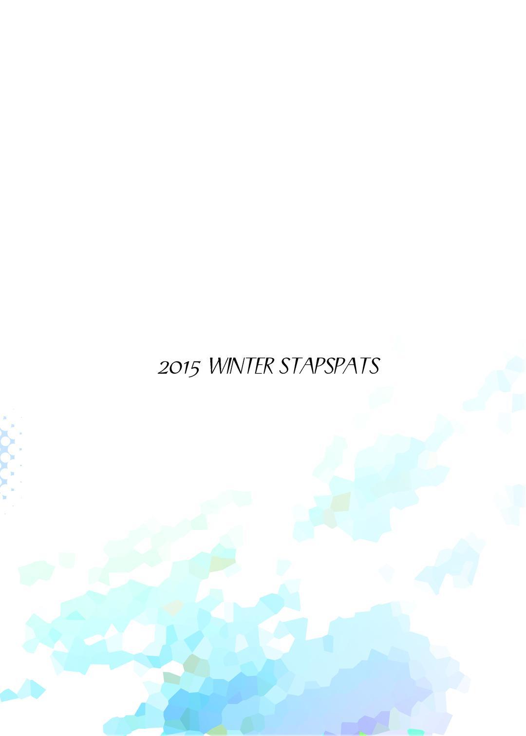 Miracle☆Oracle Sanae Sweet 2 21