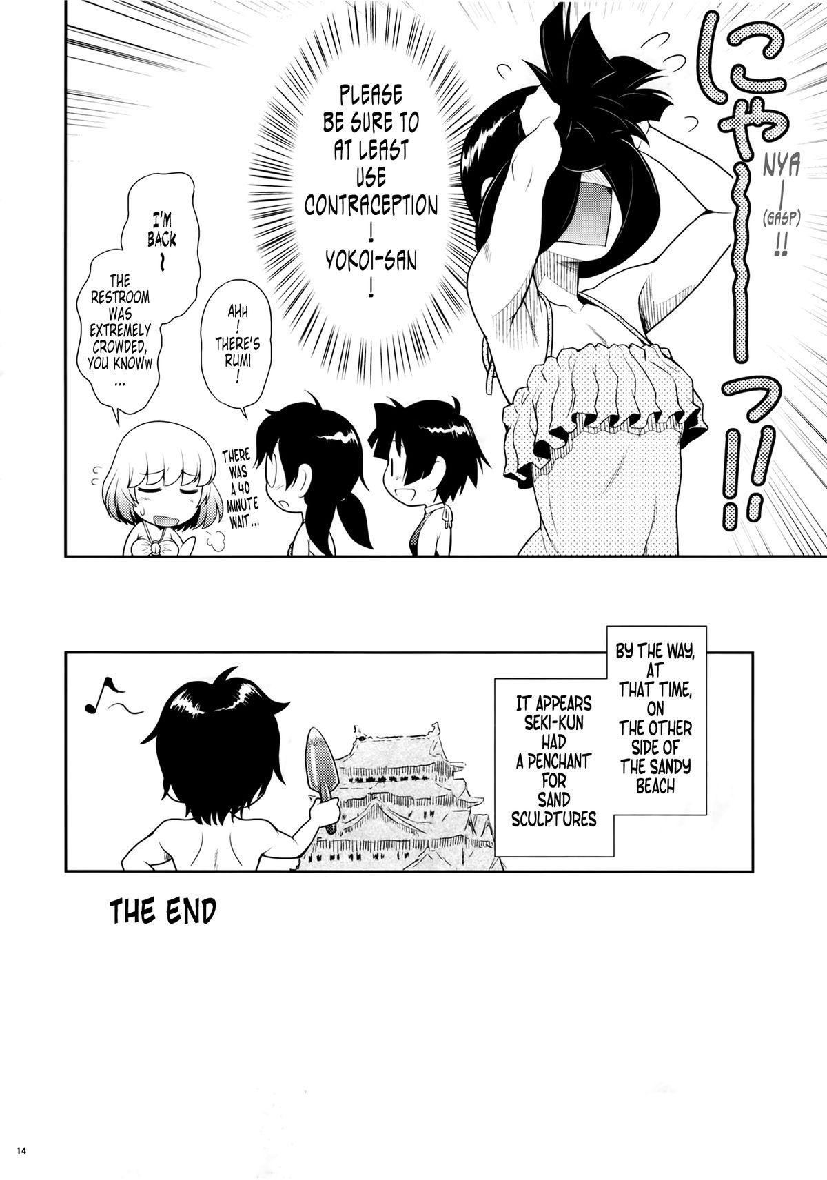 (C88) [Koudansha (Kouda Tomohiro)] Tonari no Y-san 4jikanme   My Neighbor Y-san 4th Period (Tonari no Seki-kun) [English] [Tonigobe] 10