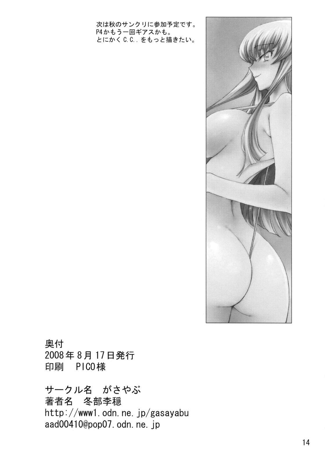 KINOKO POWER 10 14