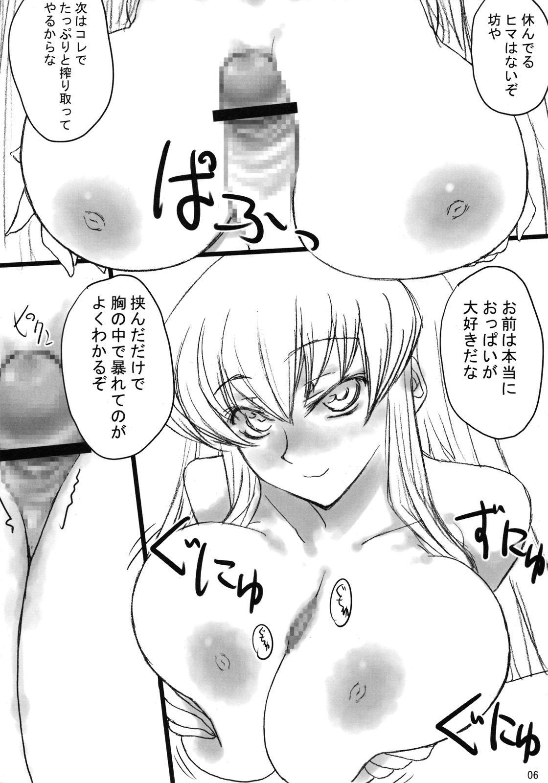 KINOKO POWER 10 6