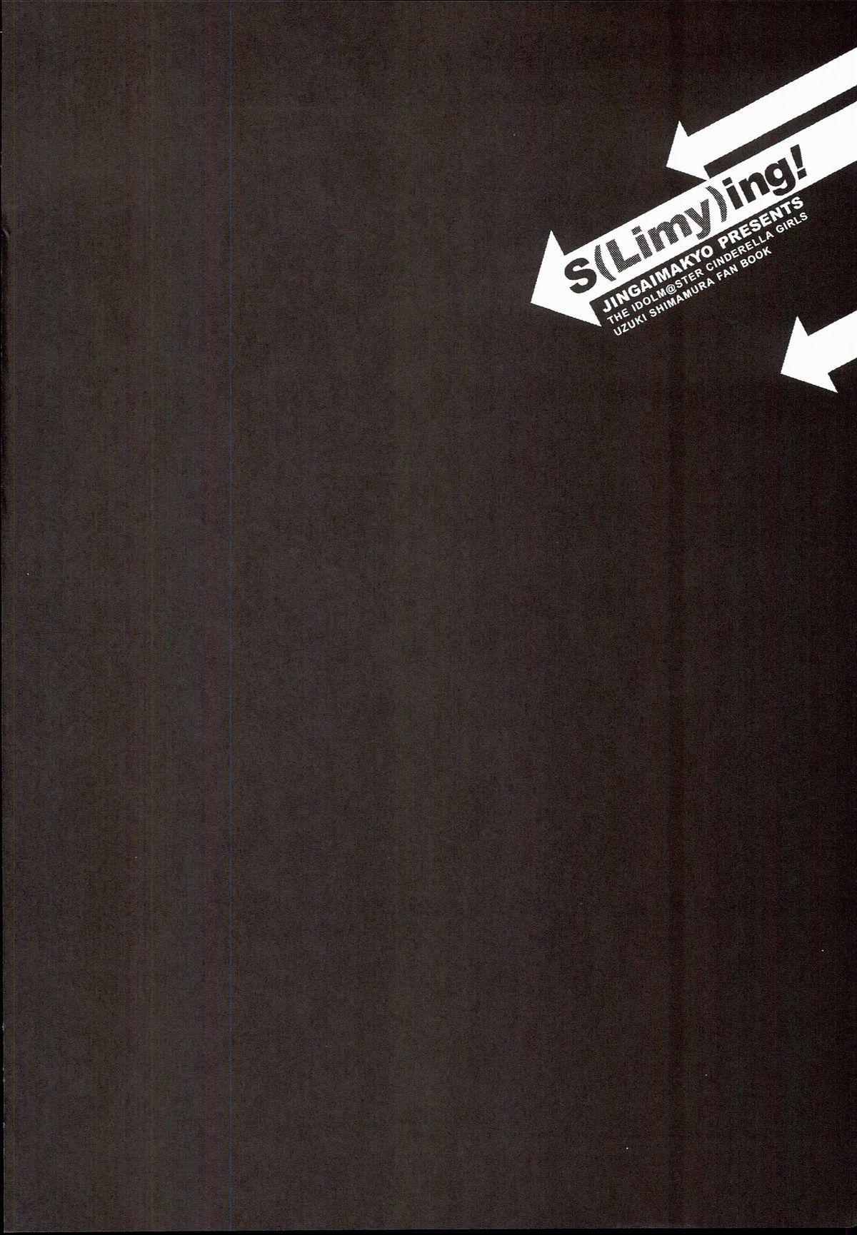 (C89) [Jingai Makyou (Inue Shinsuke)] S(Limy)ing! (THE iDOLM@STER CINDERELLA GIRLS) [English] [ZERO-VOID] 3