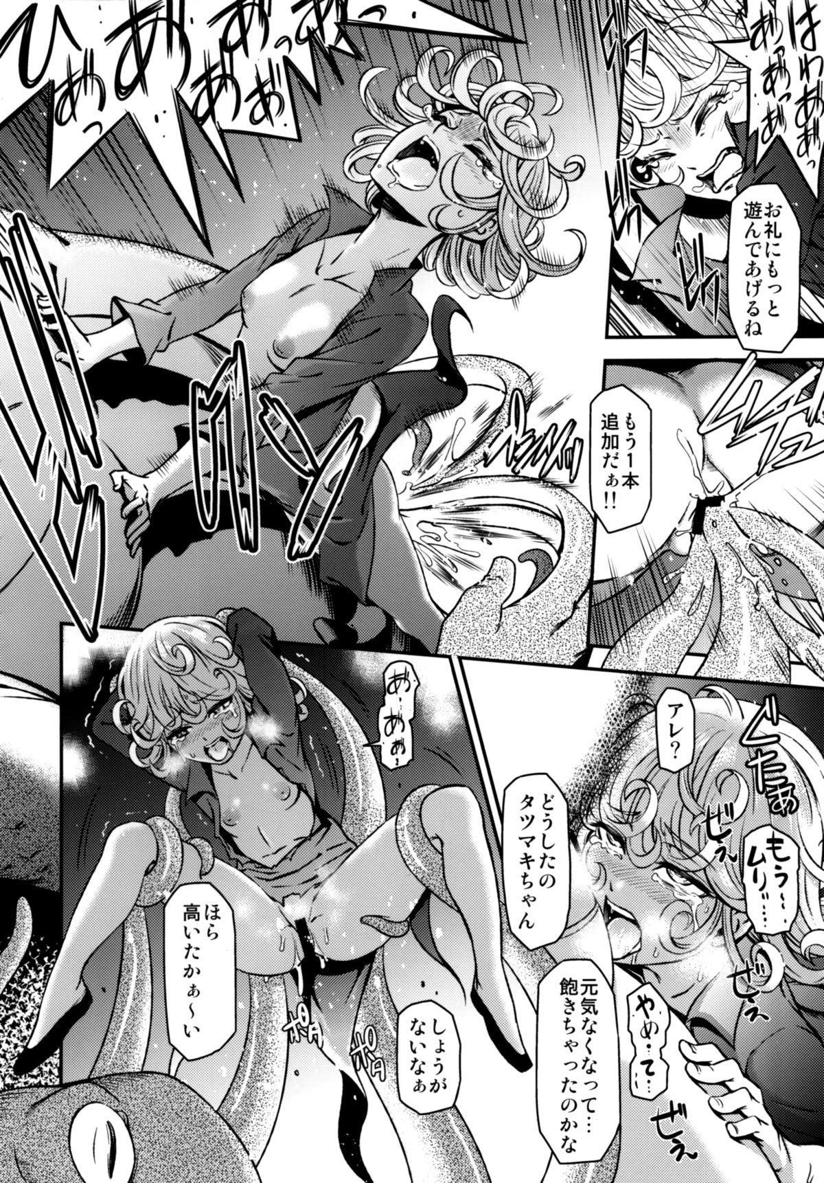 (C89) [Kiyosumi Hurricane (Kiyosumi Hurricane)] ONE-HURRICANE - Kutsujoku no Tatsumaki (One Punch Man) 16