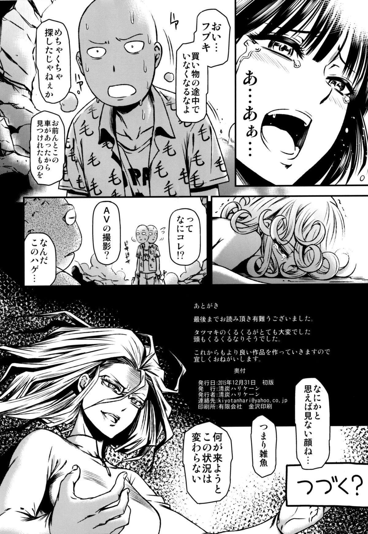(C89) [Kiyosumi Hurricane (Kiyosumi Hurricane)] ONE-HURRICANE - Kutsujoku no Tatsumaki (One Punch Man) 24