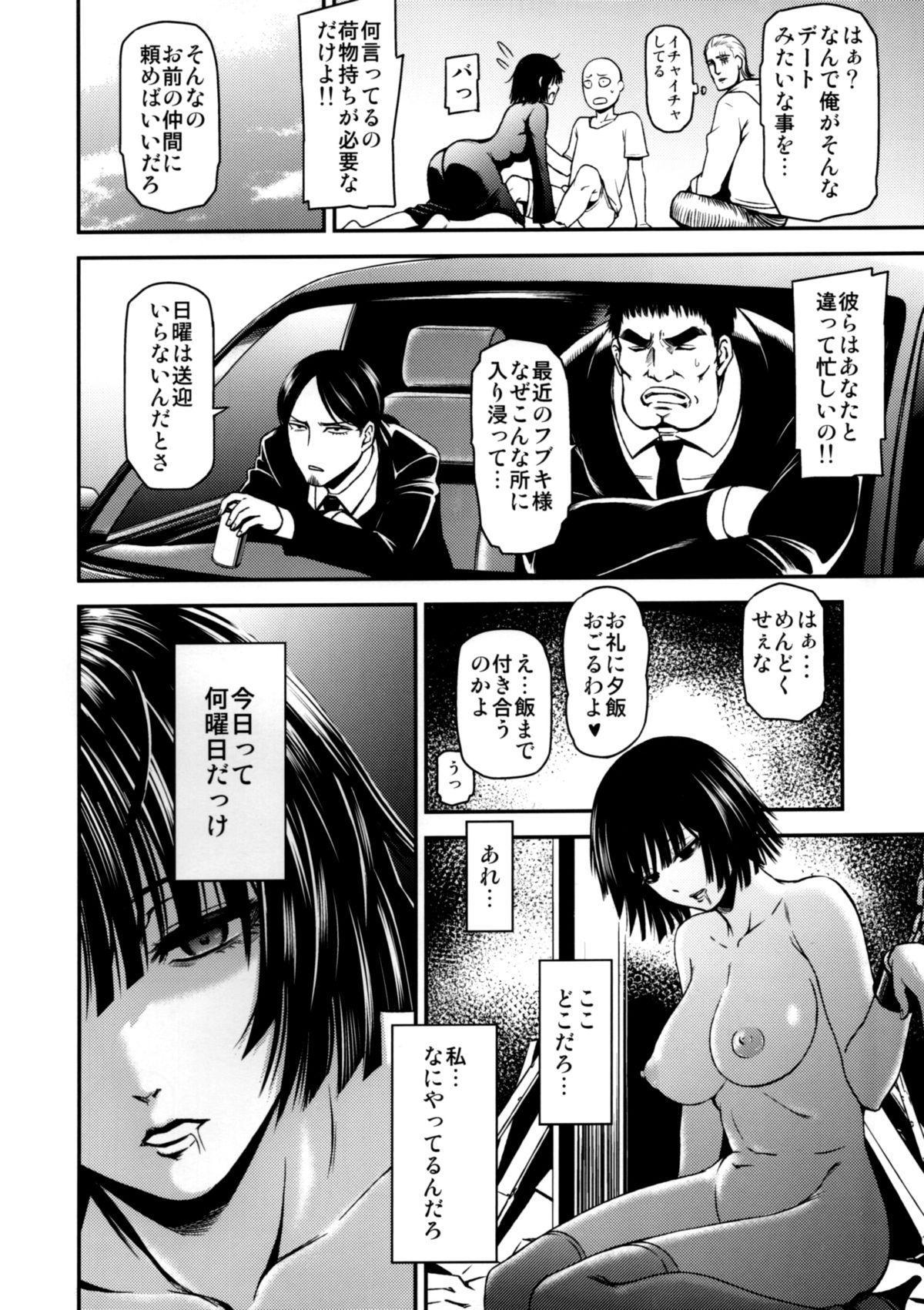 (C89) [Kiyosumi Hurricane (Kiyosumi Hurricane)] ONE-HURRICANE - Kutsujoku no Tatsumaki (One Punch Man) 2