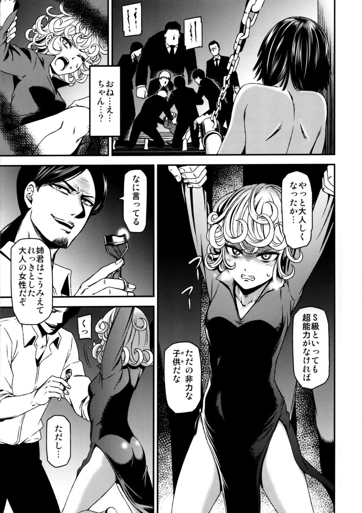 (C89) [Kiyosumi Hurricane (Kiyosumi Hurricane)] ONE-HURRICANE - Kutsujoku no Tatsumaki (One Punch Man) 3