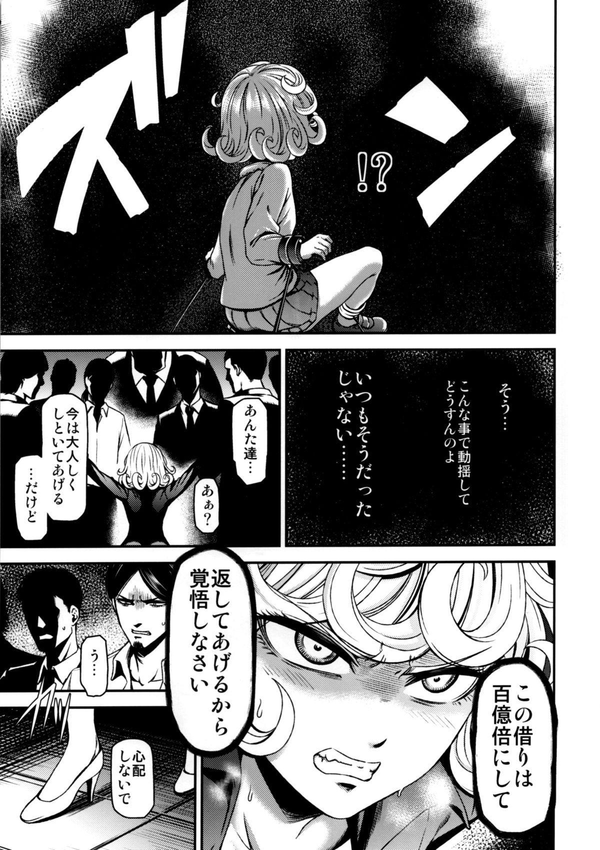 (C89) [Kiyosumi Hurricane (Kiyosumi Hurricane)] ONE-HURRICANE - Kutsujoku no Tatsumaki (One Punch Man) 5