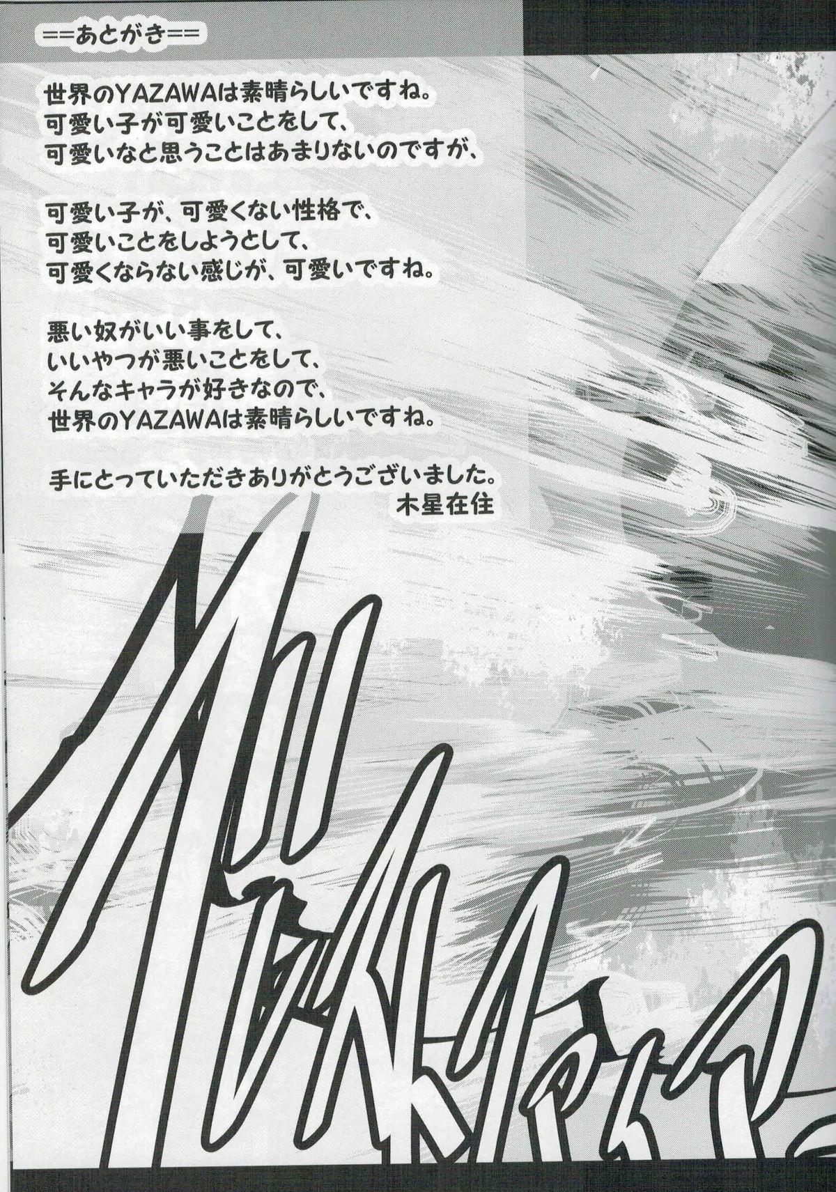 Mazinger Tai μ's 23