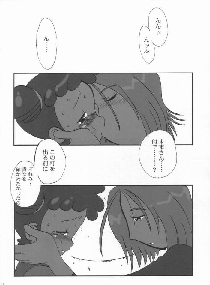 nichiyoubi no sugoshikata 15