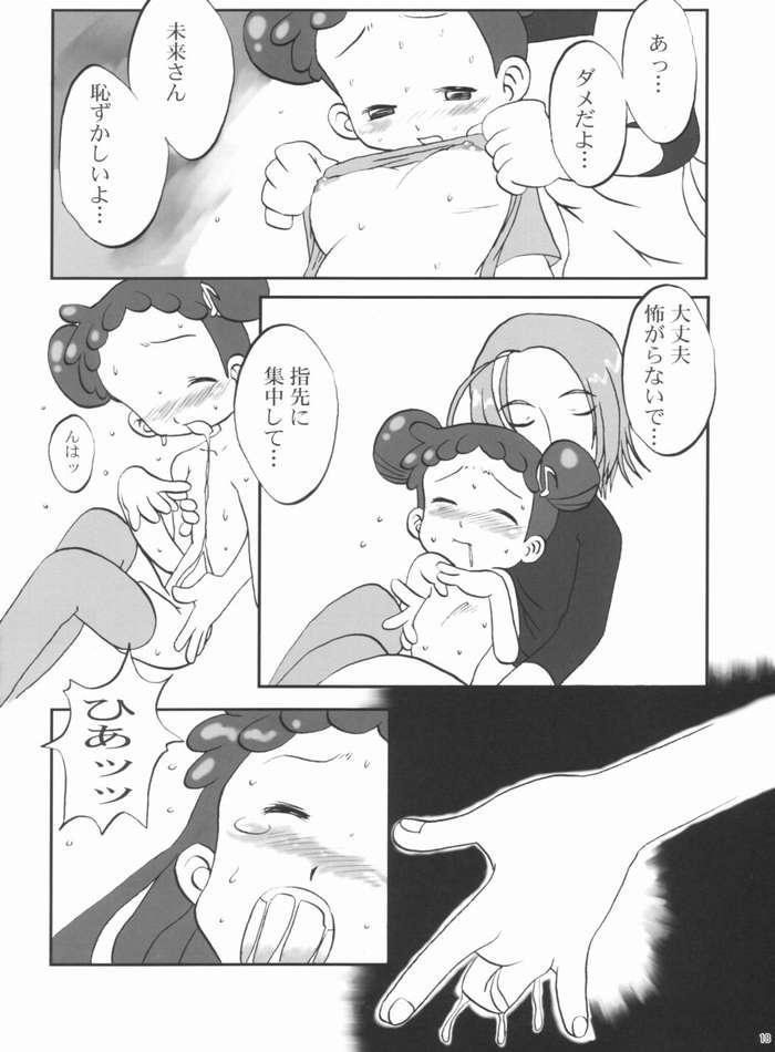 nichiyoubi no sugoshikata 16