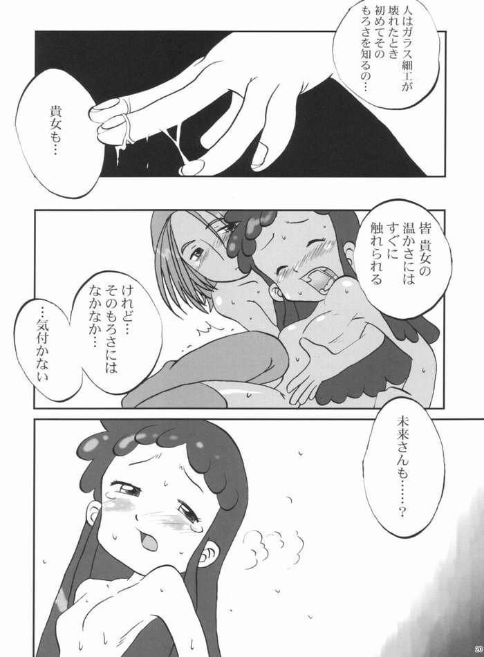 nichiyoubi no sugoshikata 18