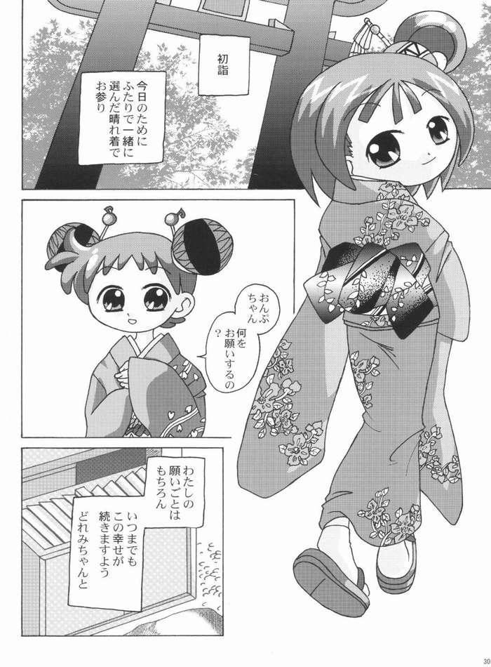 nichiyoubi no sugoshikata 28