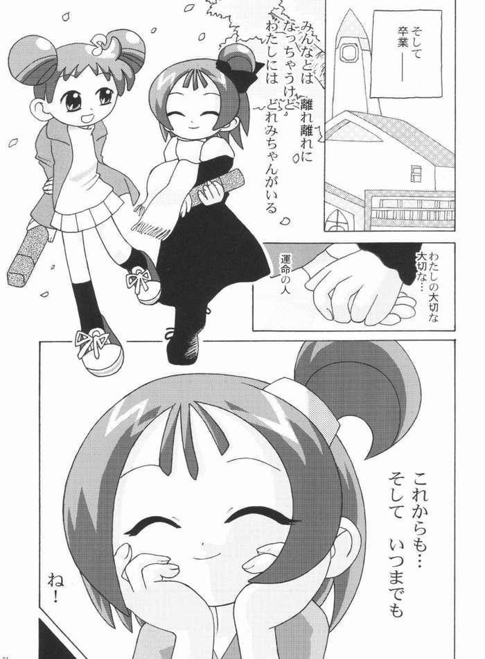 nichiyoubi no sugoshikata 29