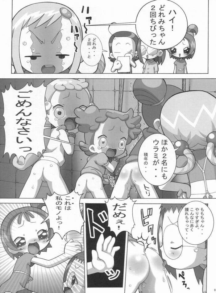 nichiyoubi no sugoshikata 6