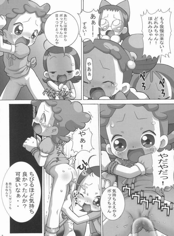 nichiyoubi no sugoshikata 7