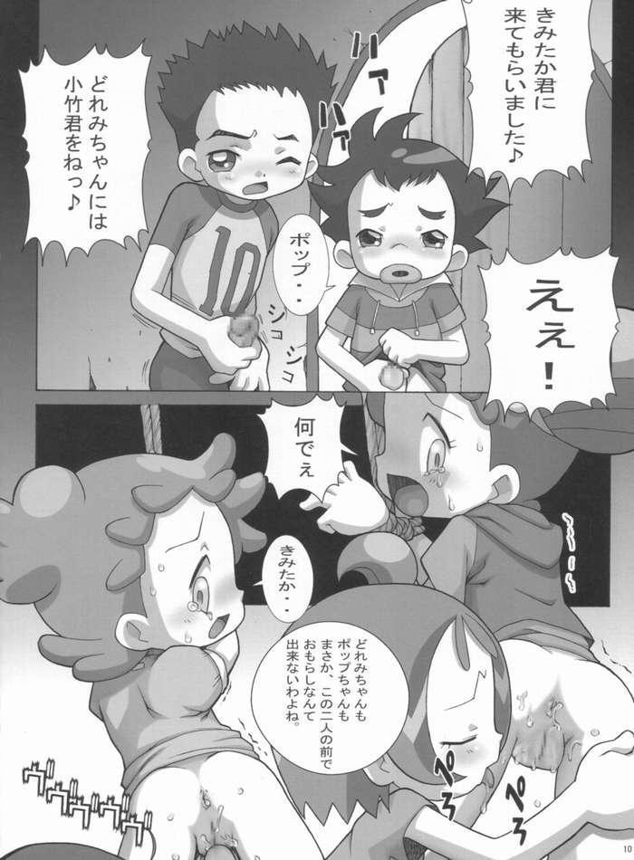 nichiyoubi no sugoshikata 8