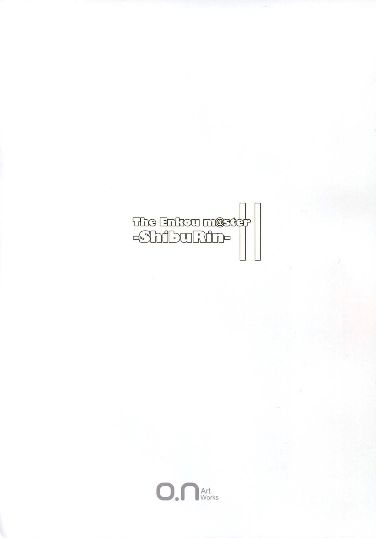 (C89) [O.N Art Works (Oni-noboru)] The Enkou m@ster -ShibuRin- II (THE IDOLM@STER CINDERELLA GIRLS) [Chinese] [雪花喵喵漢化] 4