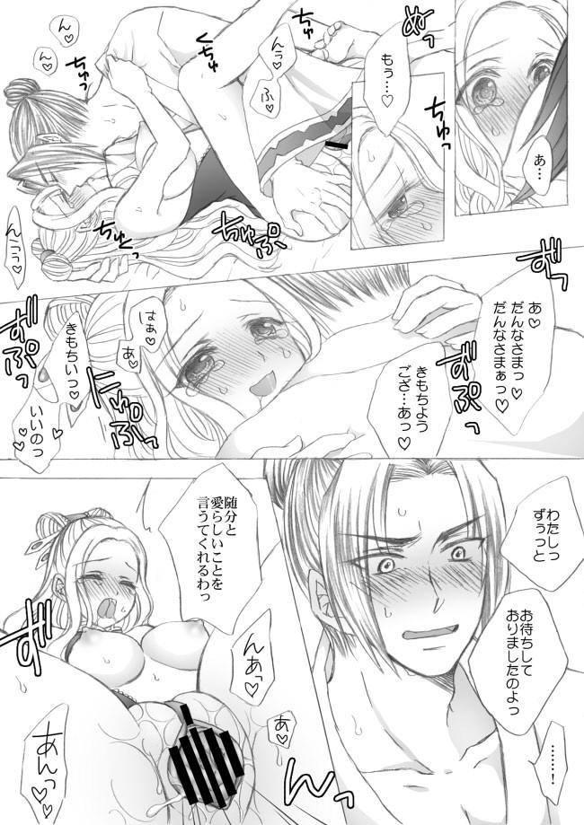 懿春えろ漫画 12