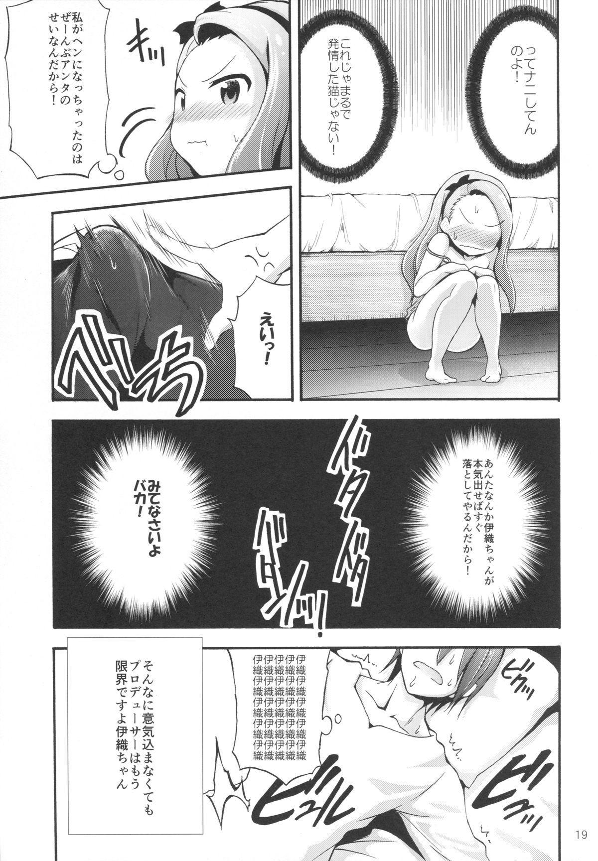 Minase Iori to Producer 1 17