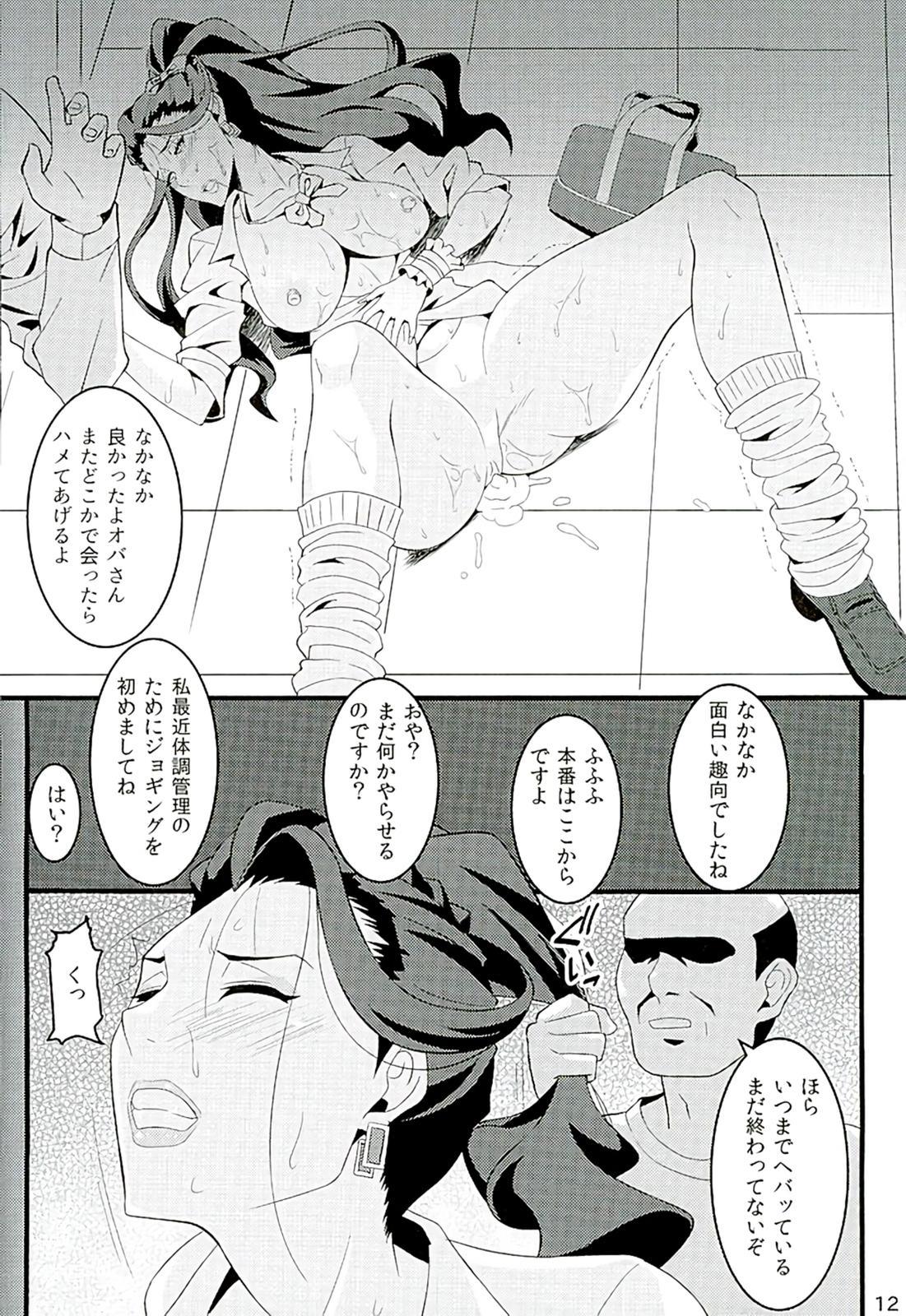 Mishiro Senmu Chijoku Settai 10