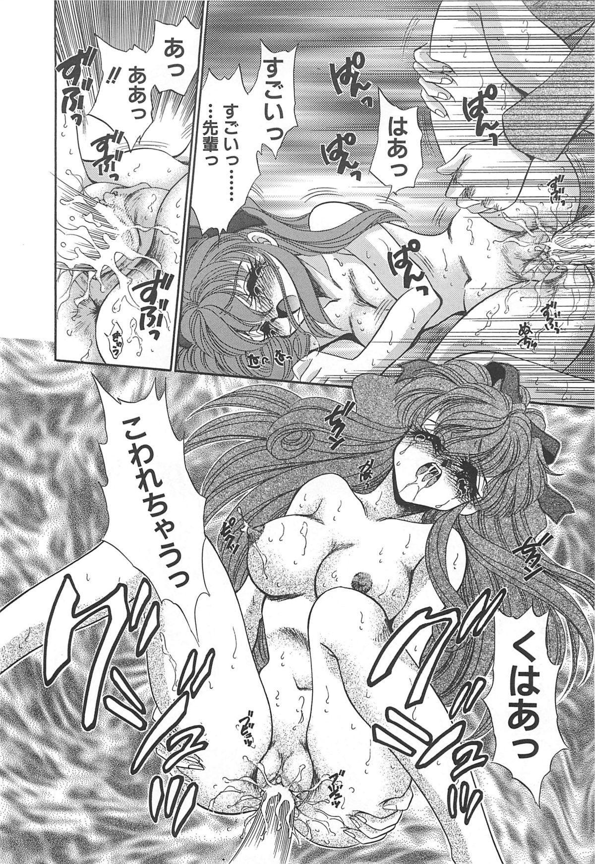 Kigurumi Sentai Quiltian 126
