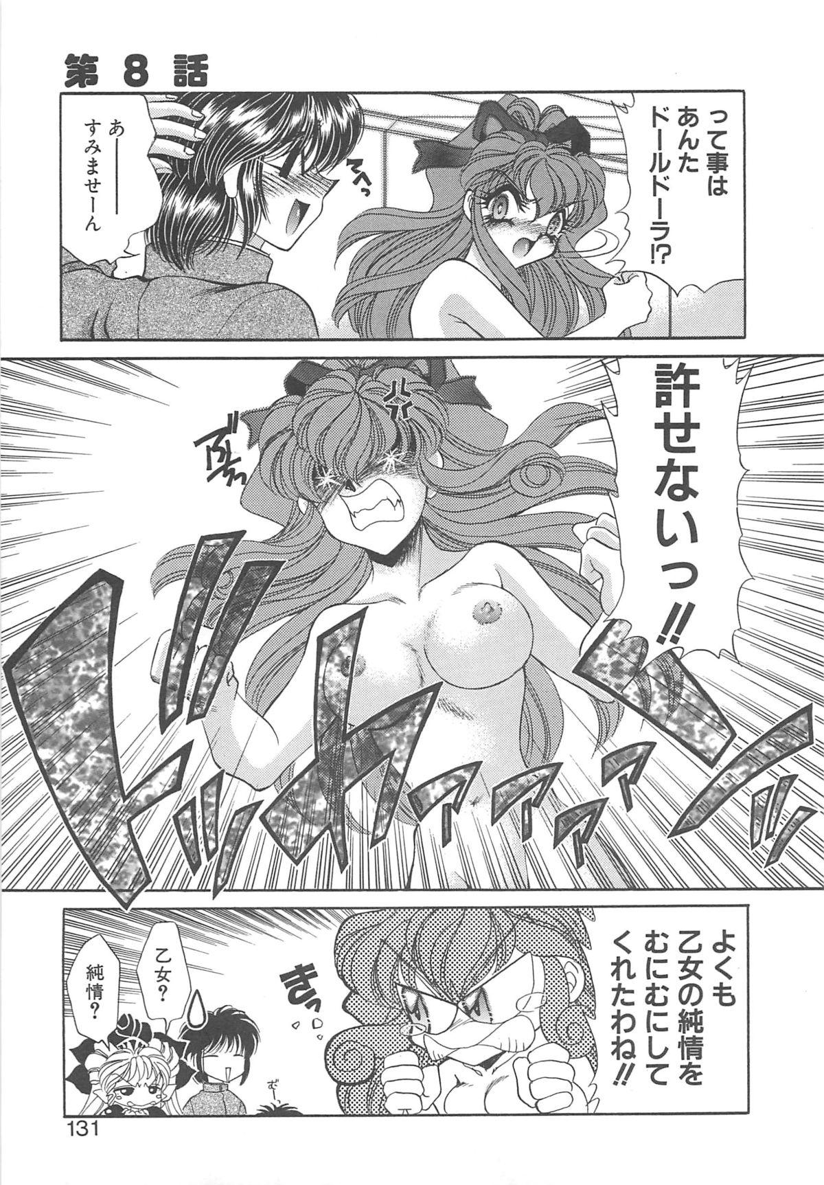 Kigurumi Sentai Quiltian 129