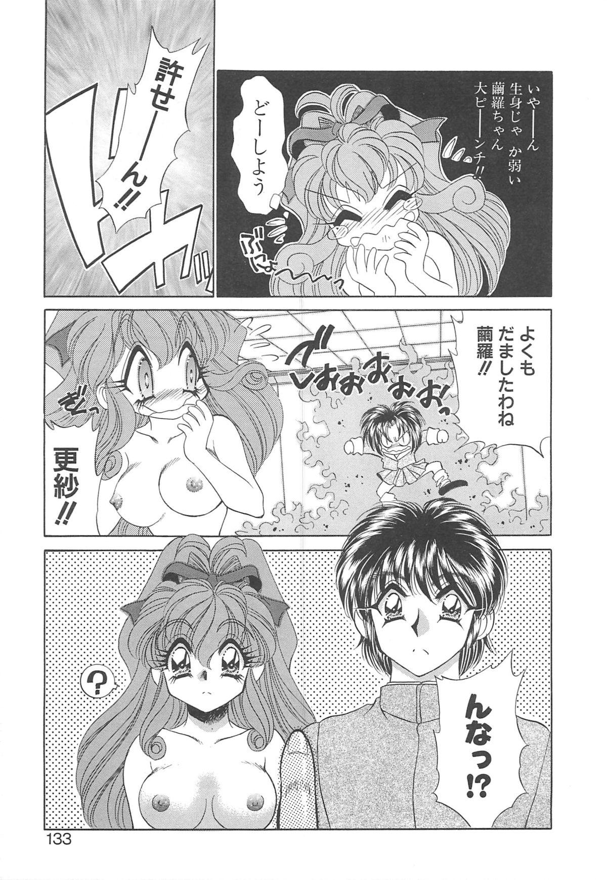 Kigurumi Sentai Quiltian 131