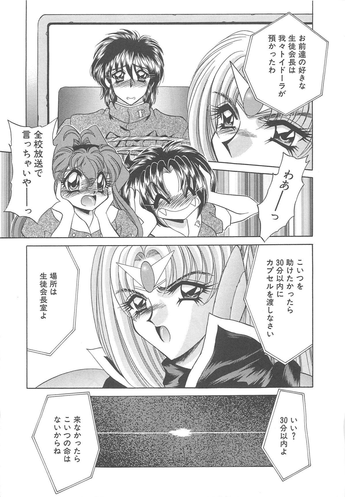 Kigurumi Sentai Quiltian 173