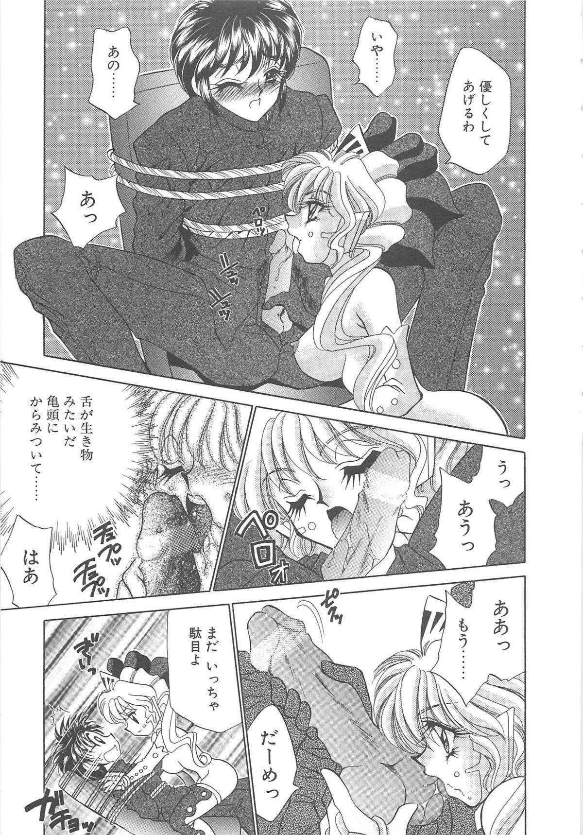 Kigurumi Sentai Quiltian 177