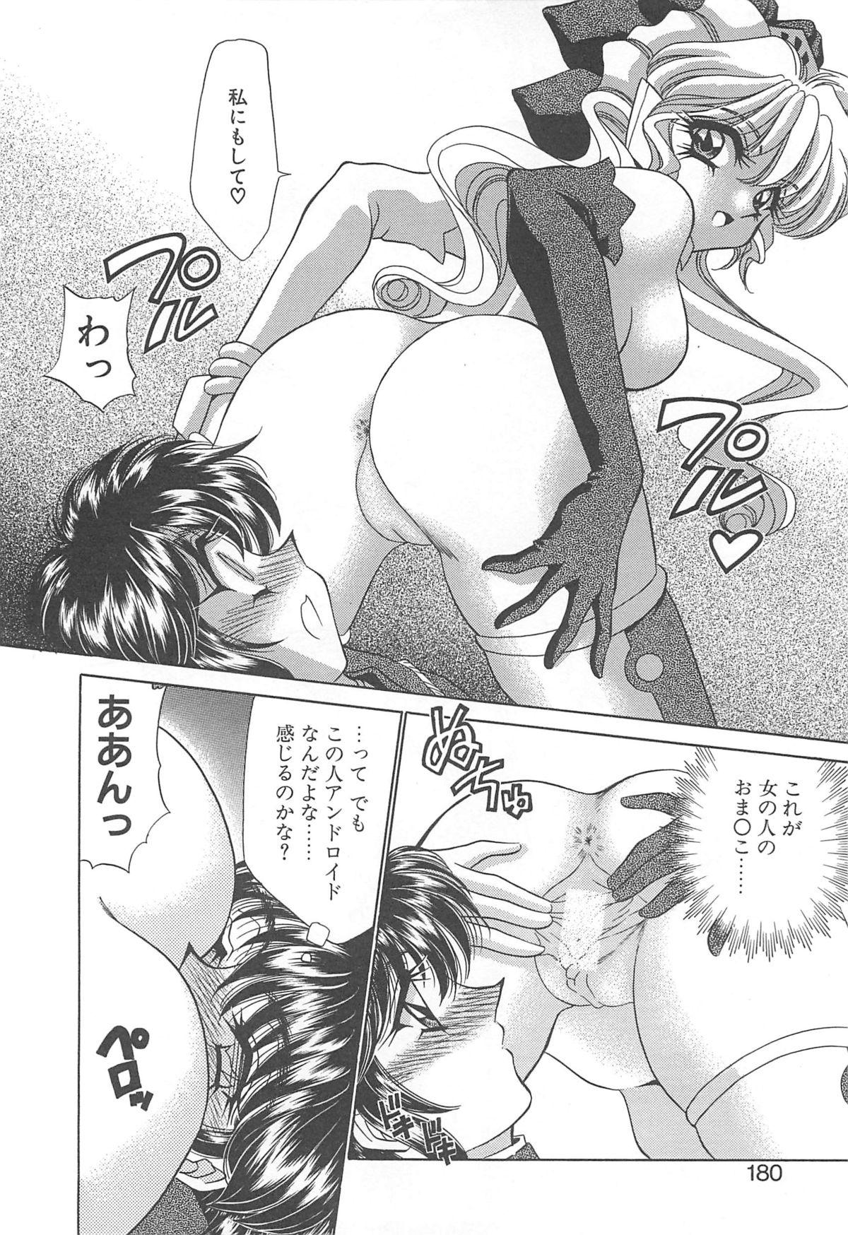 Kigurumi Sentai Quiltian 178