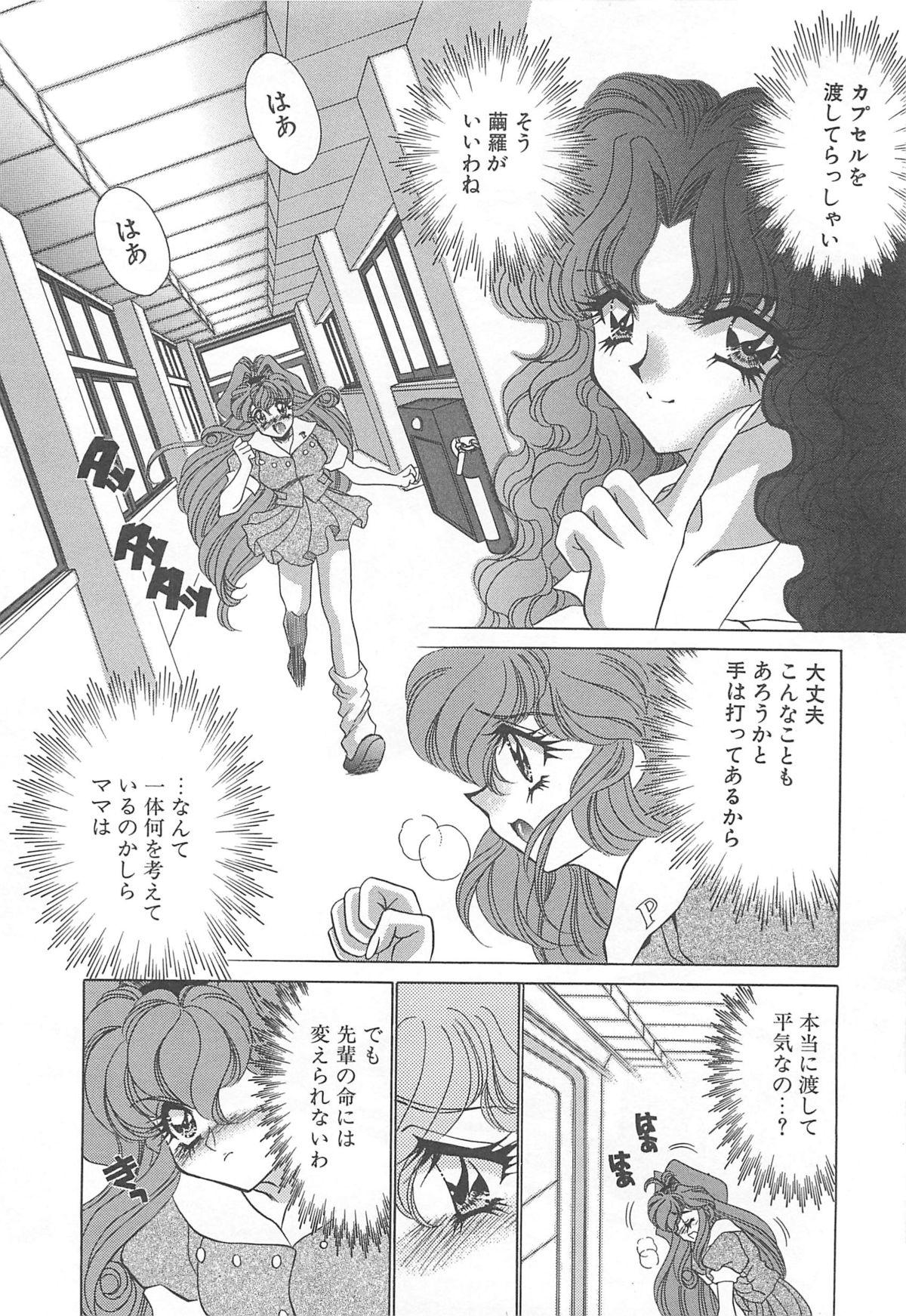 Kigurumi Sentai Quiltian 186